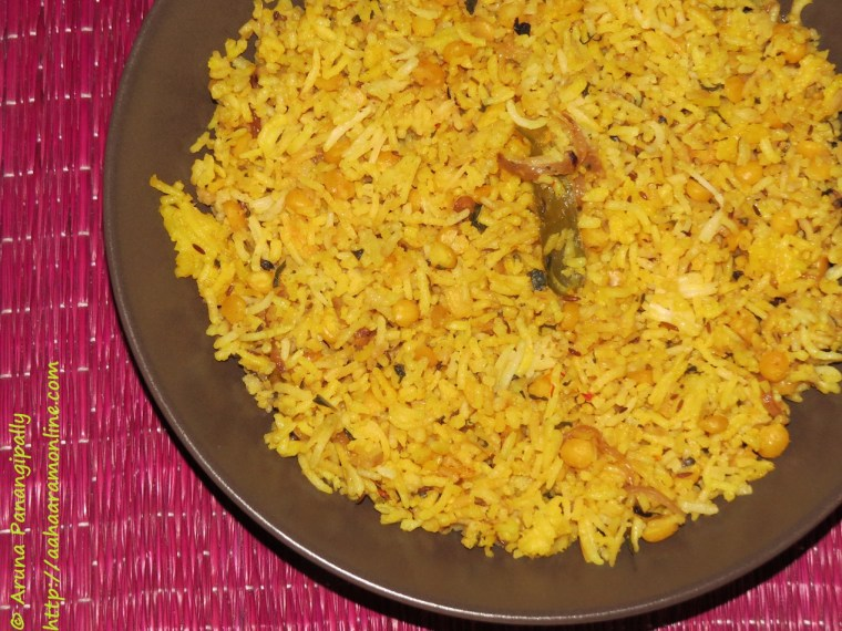 Hyderabadi Qubooli or Qabooli Chana Dal Pulao or Biryani