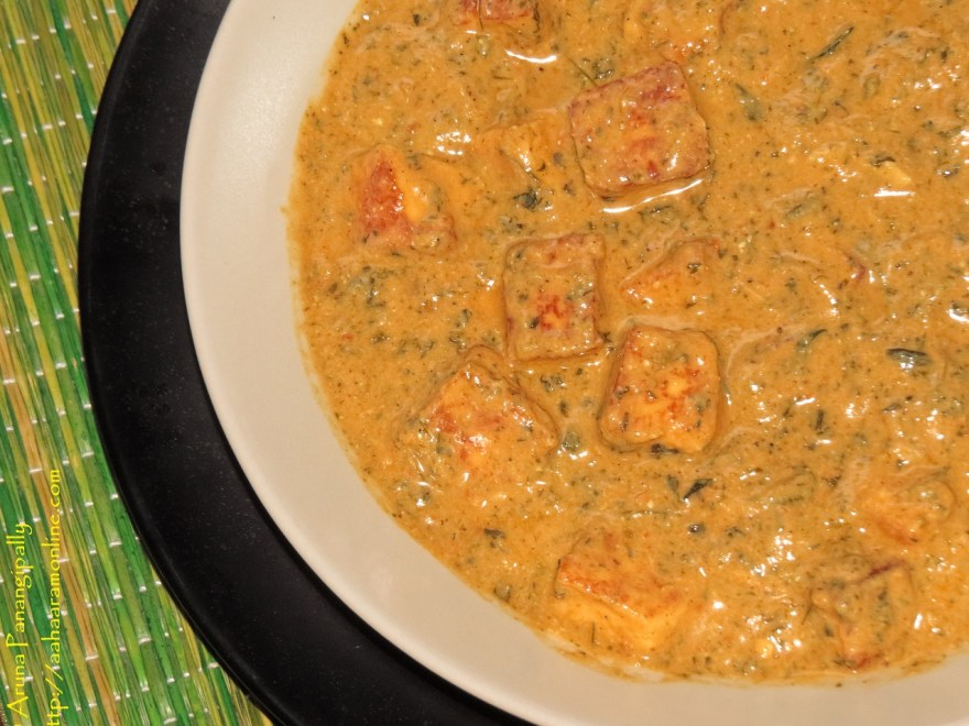 Methi Paneer - Fenugreek and Cottage Cheese Recipe