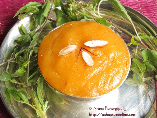 Badam Halwa or Almond Halwa Recipe