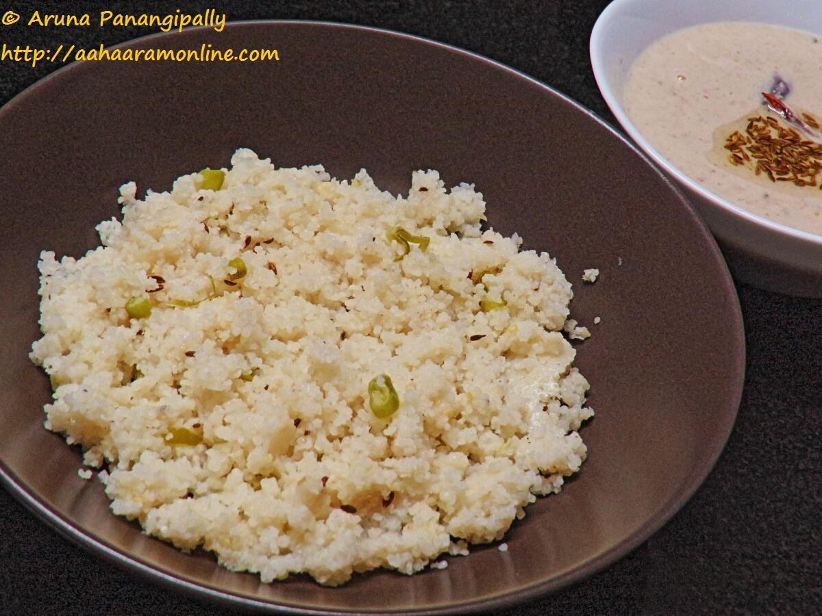 Varyache Tandul | Varicha Bhat | Bhagar | Samo Rice for Ekadashi