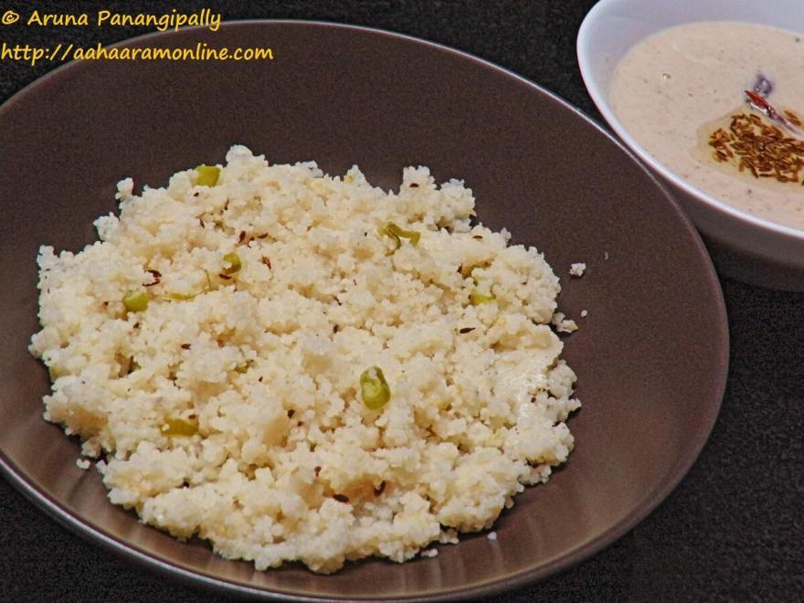 Varyache Tandul, Samo Rice, Samai