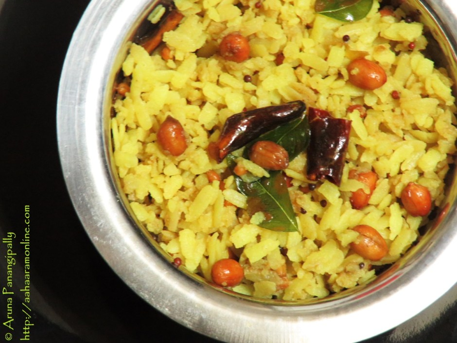 Puli Aval or Atukula Pulihora. Beaten Rice with Tamarind