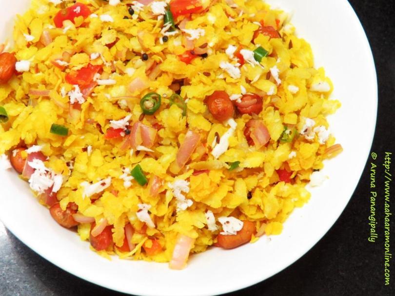 Dadpe Pohe | A Snack from Maharashtra