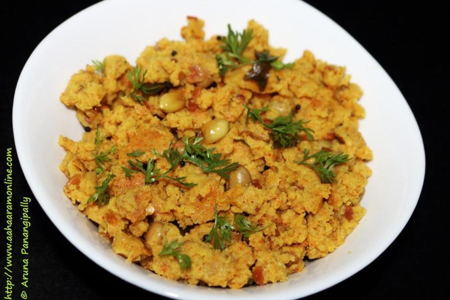 Jwaaricha Peethacha Upma | Jowar Flour Upma | Sorghum Upma