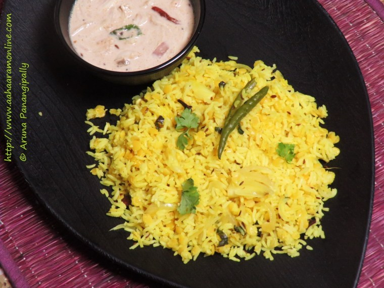 Hyderabadi Khichdi with Tik ka Khatta