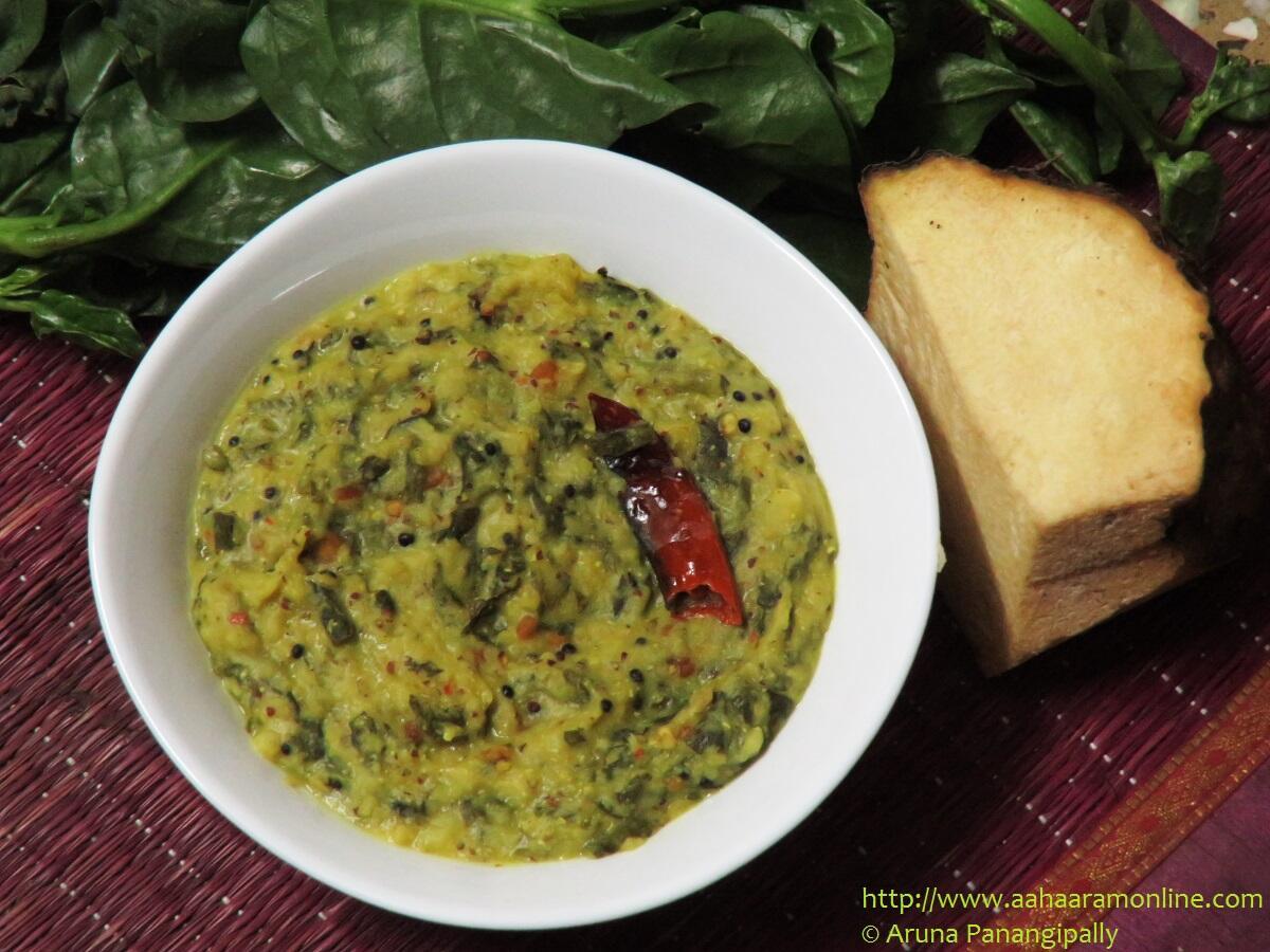 Andhra Ava Pettina Kanda Bachali Kura | Yam & Malabar Spinach with Mustard