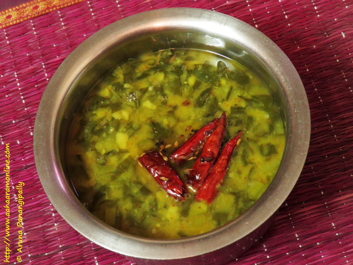 Malabar Spinach   Mayalu Dal