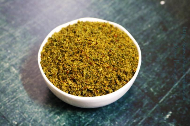 Kothimeera Podi | Kothamalli Podi | Coriander Leaves Powder