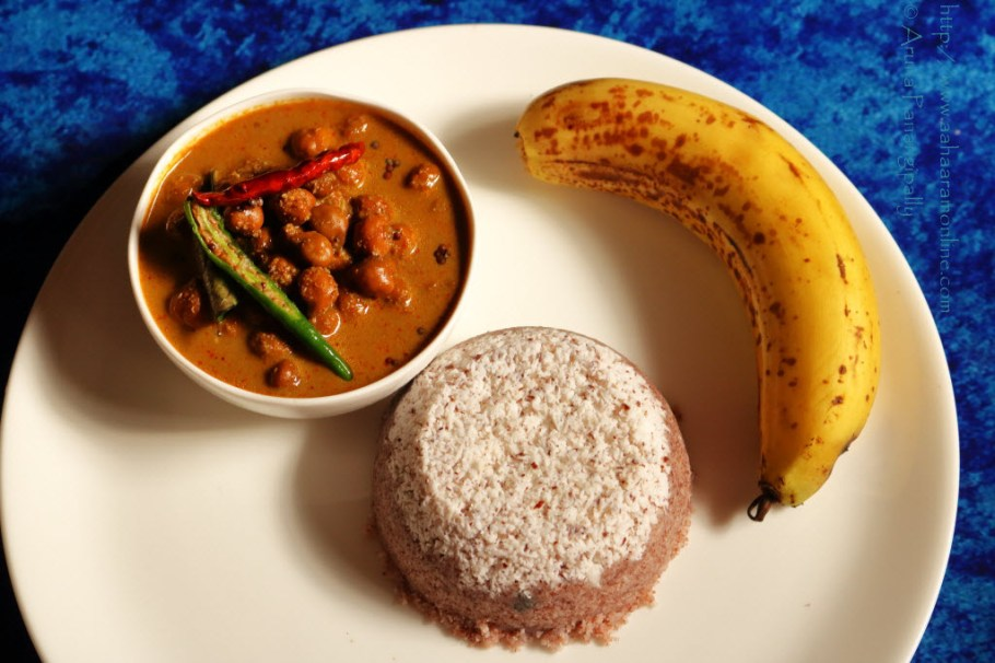 Chiratta Puttu and Kadala Curry: Traditional Kerala Breakfast