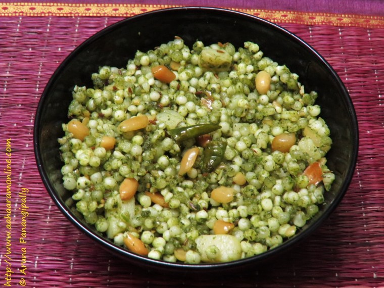 Sabudana Khichdi with Green Coriander, Green Chillies, and Ginger Paste