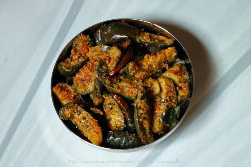 Andhra Brinjal Fry
