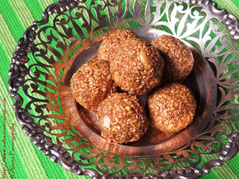 Tilgul |Sesame Jaggery Balls | Til ke Laddu