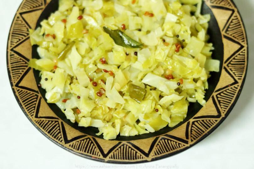 Andhra Cabbage Kura