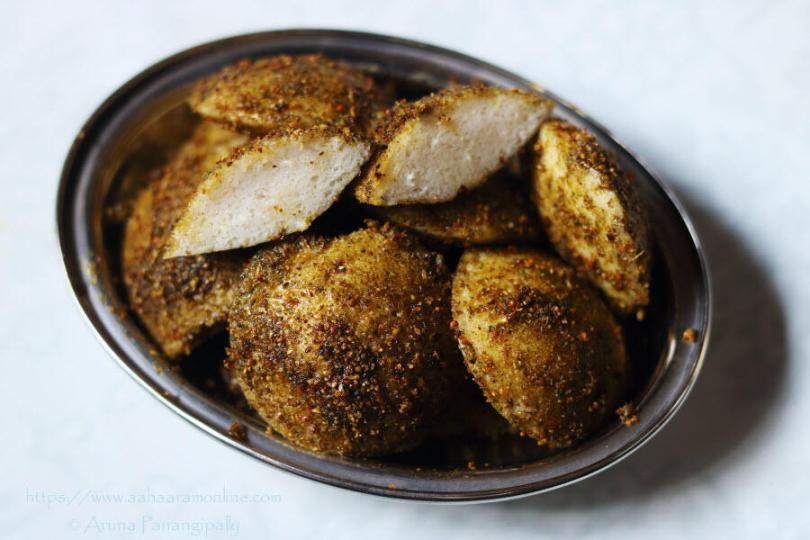 Karivepaku Podi Idli   Idli with Curry Leaves Powder