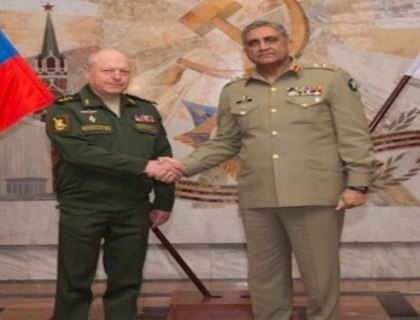 army-chief-in -russia-aajkal