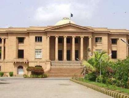 Sindh High Court _ aajkal