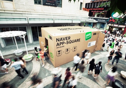 bodw2016_younjin-jeong_naver-app-square-nhn-entertainment-corp