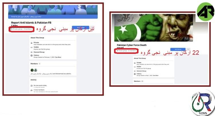 فیس بک کی ایک بار پھر پاکستانی صارفین کے خلاف متعصبانہ کارروائی، سینکڑوں کھاتے و صفحات حذف کر دیے