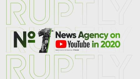 رپٹلی 2020 میں دنیا کی مقبول ترین ویڈیو خبر رساں ایجنسی رہی