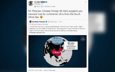 وزیر صاحب ماپنا ہی ہے تو امریکہ سے بحیرہ جنوبی چین کا فاصلہ ناپیں: چینی صحافی کا پومپیو کی ٹویٹ پر تہذیب دار مگر کراڑہ جواب