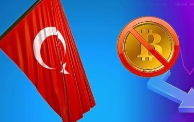 کرپٹو کرنسی سے اربوں کی منی لانڈرنگ کا غبن: ترکی میں معیشت کو بڑا نقصان پہنچانے والا بڑا غبن سامنے آگیا، ڈیجیٹل کرنسی پر فوری پابندی عائد، تحقیقات شروع، فرار مجرم کی گرفتاری کیلئے انٹرپول سے رابطہ
