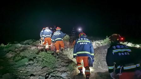 چین، پہاڑی علاقے میں خراب موسم کے دوران دوڑ کا مقابلہ: پھسلن سے حادثہ، 21 ہلاک، متعدد لاپتہ