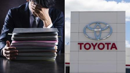 ٹویوٹا نے کمپنی میں ہراسگی کے دباؤ میں خود کشی کرنے والے ملازم کے اہل خانہ سے 4 سال بعد معافی مانگ لی، معاوضے کی بھی ادائیگی