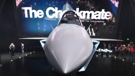 جنگی جہازوں کی دنیا میں جمہوری انقلاب: روس نے من چاہی خوبیوں کے مطابق جدید ترین جنگی جہاز تیار کرنے کی صلاحیت کا اعلان کر دیا، چیک میٹ نامی جہاز ماکس-2021 نمائش میں پیش