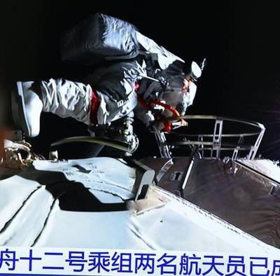 چینی خلا بازوں کی تیانگونگ خلائی اسٹیشن سے باہر نکل کر خلا میں چہل قدمی – ویڈیو