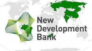 بنگلہ دیش، عرب امارات اور یوروگوئے نے بھی برکس کے ترقیاتی بینک کی رکنیت حاصل کر لی
