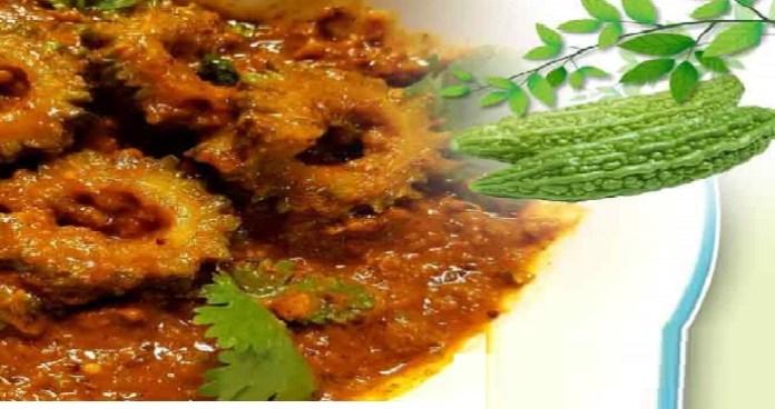 Karela Makhani Recipe