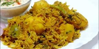 Aloo Dum Biryani Recipe