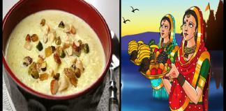 Rasiya Kheer Recipe