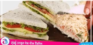 Veg Cheese Sandwich Recipe