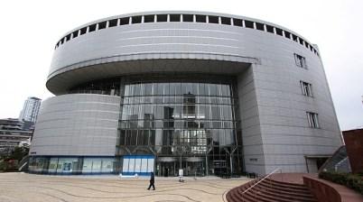 متحف أوساكا للعلوم