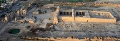 معبد هابو بالأقصر