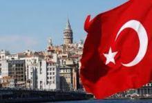 ما هي شروط الهجرة إلى تركيا