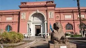 معلومات عن المتاحف المصرية