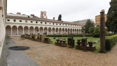 المتحف الروماني الوطني