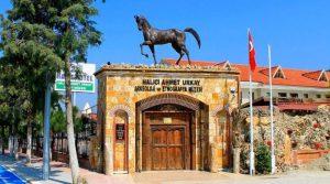 متحف هالكي أحمد أوركاي