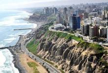 معلومات عن السياحة في البيرو 2020