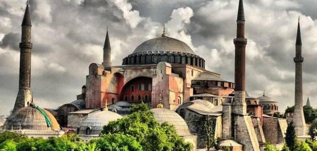 مسجد آيا صوفيا في إسطنبول