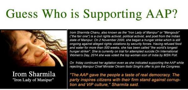 Support for Aam Aam Aadmi Party by Irom Sharmila, the Iron lady of Manipur