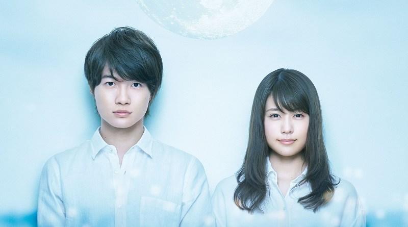 影評 — 《命運之瞳》實而不華的日本式愛情故事 重新審視人的命運