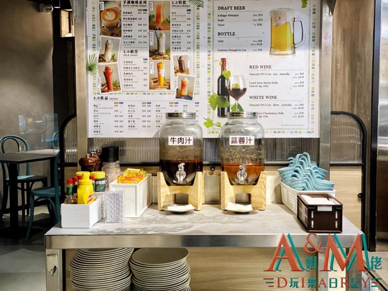 A姐M佬九大簋, Olive Cafe, 北角, 推介, 推薦, 石板燒, 美食, 街坊食堂, 西式, 評論, 食乜好, 食評, 餐廳, 香港