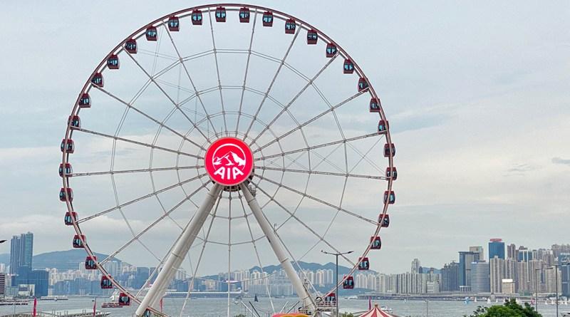 AIA Vitality公園, A姐M佬港去玩, 中環, 交通, 優惠, 地址, 好去處, 打卡, 打卡好去處, 打卡熱點, 打卡點, 拍拖, 拍拖好去處, 推介, 推薦, 摩天輪, 攝影, 攝影好去處, 攻略, 旅行, 旋轉木馬, 親子好去處, 評論, 週末好去處, 遊記, 香港, 香港旅遊, 香港旅遊點, 點去