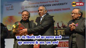 Maharaja Agrsen University Delhi