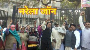 Narela Protest