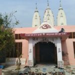 वरिष्ठ महामंडलेश्वर श्री 108 स्वामी शिव चैतन्यपुरी जी बुराड़ी पहुंचे