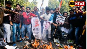 Indian Youth Congress today, staged a protest against NDA Government and Prime Minister Narendra Modi on looting the Nation.
